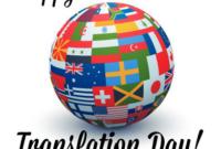 30 вересня — Міжнародний день перекладача (ООН)