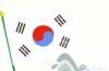 День Заснування Нації в Республіці Корея